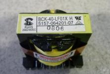 MRTR BCK40-LF01X H